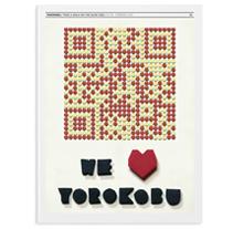 Yorokobu. Un proyecto de Diseño, Ilustración y Publicidad de Omar Lopez Sanchez         - 09.01.2012