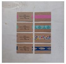 Tarjetas personales para Tripa. Un proyecto de Br, ing e Identidad, Diseño gráfico e Ilustración de Patricia Ros - Miércoles, 02 de marzo de 2016 00:00:00 +0100