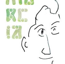 Murcia. Mi Proyecto del curso: Tipos con Clase. Un proyecto de Diseño, Ilustración y Tipografía de Gabriel Manuel Gallego Espinosa         - 22.06.2016