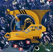 PRINCIPIA MAGAZINE: LA VIDA EN LLAMAS. Un proyecto de Dirección de arte, Diseño de personajes e Ilustración de Jhonny  Núñez - Lunes, 05 de septiembre de 2016 00:00:00 +0200